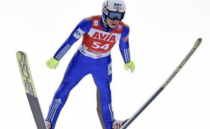 Finska - Otkazana takmičenja u ski skokovima i nordijskoj kombinaciji