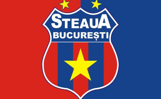 Da, dobro vidite - Steaua Bukurešt ima najgenijalnije novo ime!