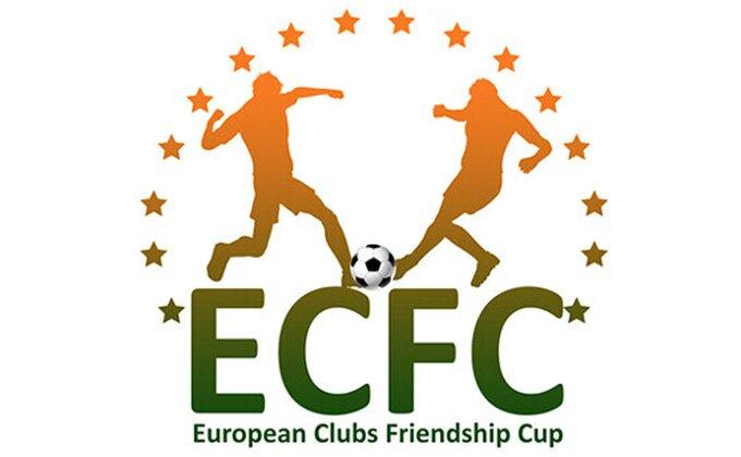 Poznati parovi četvrtfinala na Kupu prijateljstva