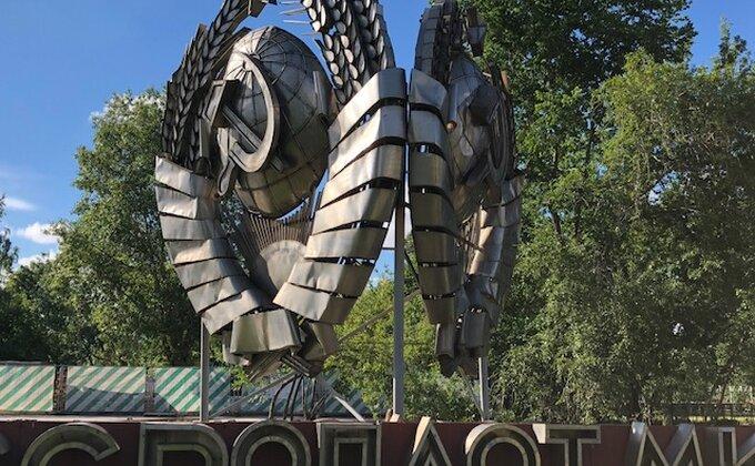 Park palih spomenika - Lekcija mnogima, evo kako Moskva poštuje svoju kulturu i istoriju